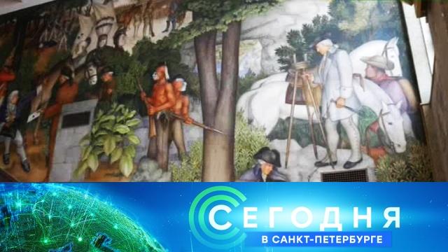 12 июля 2019 года. 19:20.12 июля 2019 года. 19:20.НТВ.Ru: новости, видео, программы телеканала НТВ