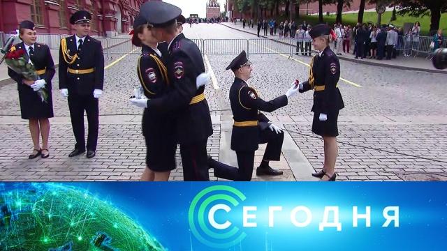 13июля 2019года. 16:00.13июля 2019года. 16:00.НТВ.Ru: новости, видео, программы телеканала НТВ