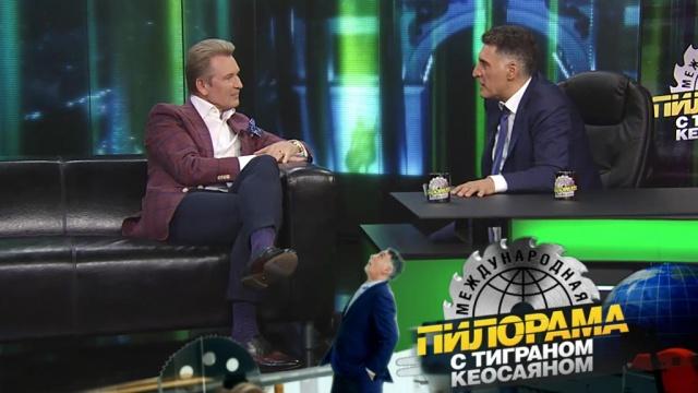 13июля 2019года.13июля 2019года.НТВ.Ru: новости, видео, программы телеканала НТВ