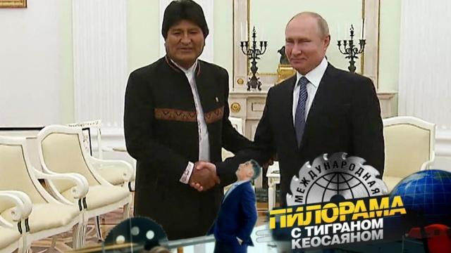 Отом, как Владимиру Путину доверяли, аон проверял: все осаммите вДушанбе.НТВ.Ru: новости, видео, программы телеканала НТВ