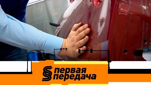 Дайджест от 14июля 2019года.Исправление вмятин на кузове иновинки выставки Auto Tuning Show.НТВ.Ru: новости, видео, программы телеканала НТВ