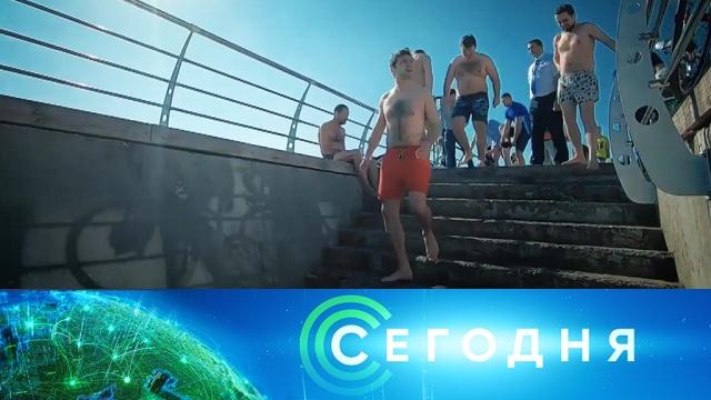 14 июля 2019 года. 19:00.14 июля 2019 года. 19:00.НТВ.Ru: новости, видео, программы телеканала НТВ