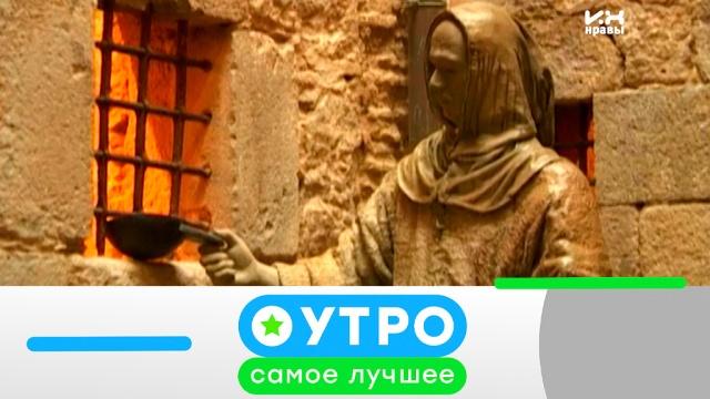 15 июля 2019 года.15 июля 2019 года.НТВ.Ru: новости, видео, программы телеканала НТВ