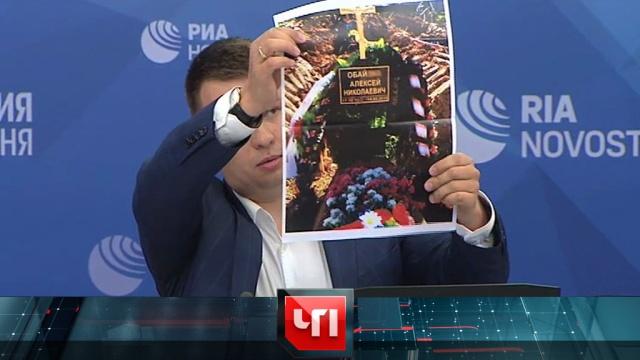 15июля 2019года.15июля 2019года.НТВ.Ru: новости, видео, программы телеканала НТВ
