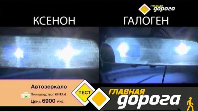 Российская халва: что выявила лабораторная экспертиза.НТВ.Ru: новости, видео, программы телеканала НТВ