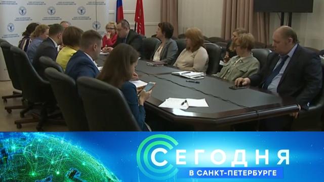15 июля 2019 года. 16:15.15 июля 2019 года. 16:15.НТВ.Ru: новости, видео, программы телеканала НТВ
