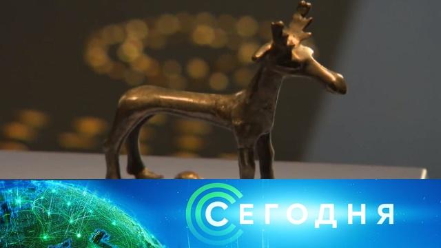 16 июля 2019 года. 16:00.16 июля 2019 года. 16:00.НТВ.Ru: новости, видео, программы телеканала НТВ
