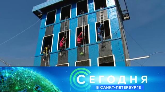 16 июля 2019 года. 16:15.16 июля 2019 года. 16:15.НТВ.Ru: новости, видео, программы телеканала НТВ
