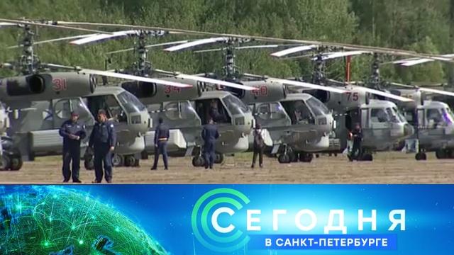 16 июля 2019 года. 19:20.16 июля 2019 года. 19:20.НТВ.Ru: новости, видео, программы телеканала НТВ