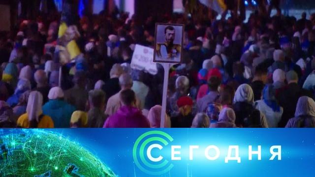 17июля 2019года. 07:00.17июля 2019года. 07:00.НТВ.Ru: новости, видео, программы телеканала НТВ