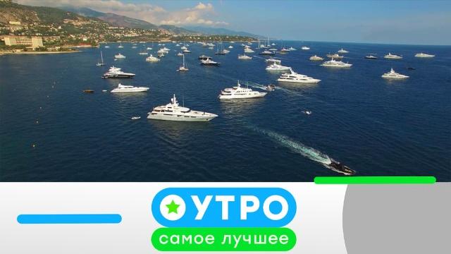 18июля 2019 года.18июля 2019 года.НТВ.Ru: новости, видео, программы телеканала НТВ