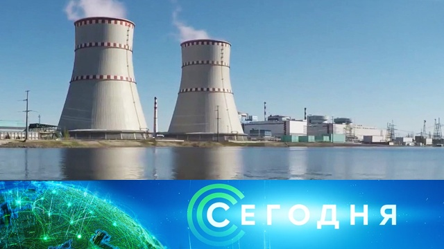 18 июля 2019 года. 10:00.18 июля 2019 года. 10:00.НТВ.Ru: новости, видео, программы телеканала НТВ