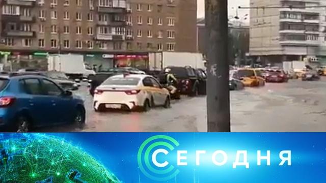 18 июля 2019 года. 08:00.18 июля 2019 года. 08:00.НТВ.Ru: новости, видео, программы телеканала НТВ