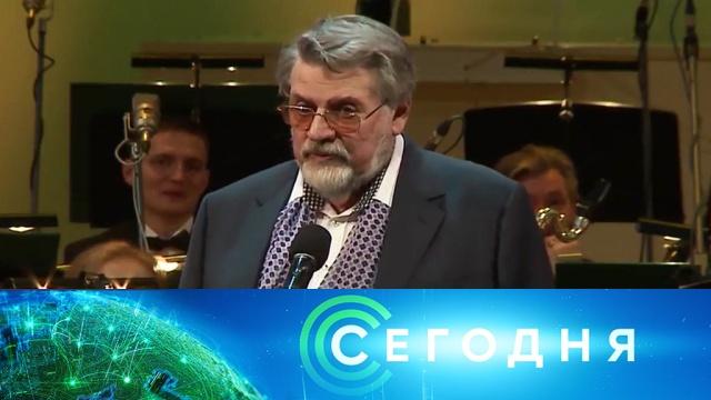 19 июля 2019 года. 10:00.19 июля 2019 года. 10:00.НТВ.Ru: новости, видео, программы телеканала НТВ