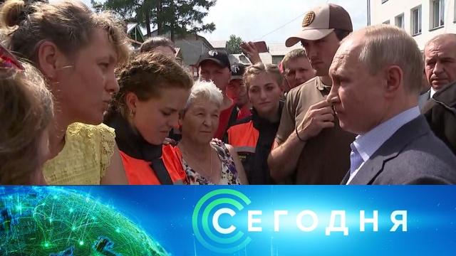 19 июля 2019 года. 13:00.19 июля 2019 года. 13:00.НТВ.Ru: новости, видео, программы телеканала НТВ