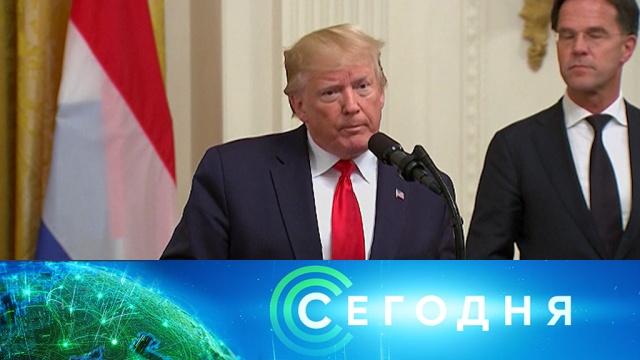 19 июля 2019 года. 07:00.19 июля 2019 года. 07:00.НТВ.Ru: новости, видео, программы телеканала НТВ