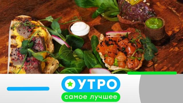 19 июля 2019 года.19 июля 2019 года.НТВ.Ru: новости, видео, программы телеканала НТВ