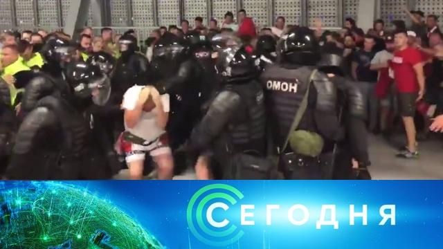 21 июля 2019 года. 16:00.21 июля 2019 года. 16:00.НТВ.Ru: новости, видео, программы телеканала НТВ