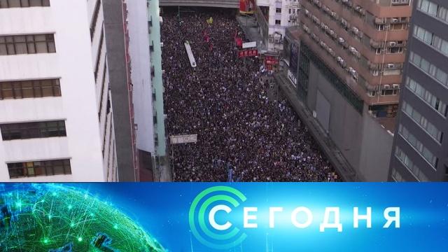 22июля 2019года. 07:00.22июля 2019года. 07:00.НТВ.Ru: новости, видео, программы телеканала НТВ