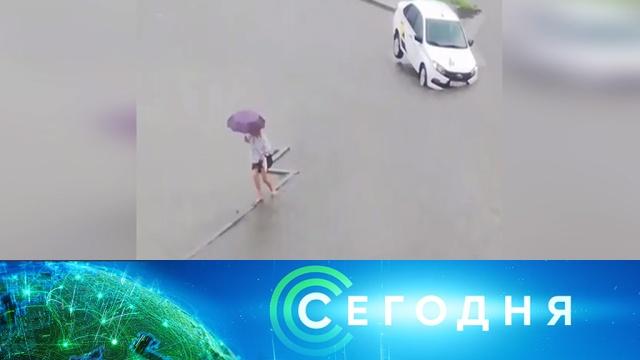 22 июля 2019 года. 10:00.22 июля 2019 года. 10:00.НТВ.Ru: новости, видео, программы телеканала НТВ