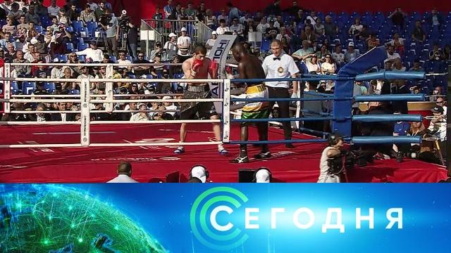 22 июля 2019 года. 19:00.22 июля 2019 года. 19:00.НТВ.Ru: новости, видео, программы телеканала НТВ