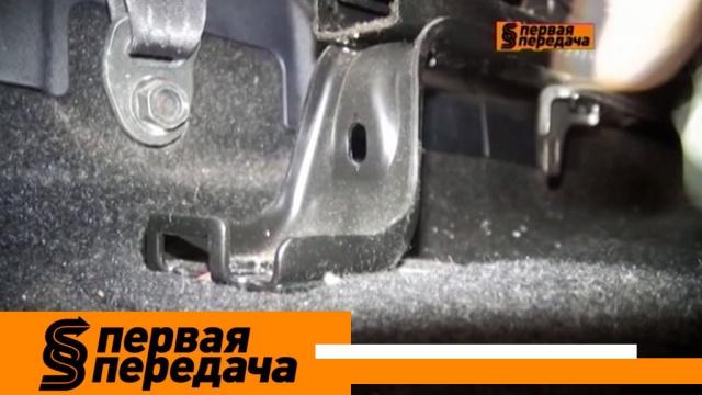 Защита кузова от камней: во сколько обойдется пленка.НТВ.Ru: новости, видео, программы телеканала НТВ