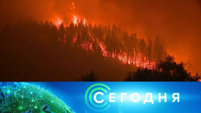 23 июля 2019 года. 07:00.23 июля 2019 года. 07:00.НТВ.Ru: новости, видео, программы телеканала НТВ