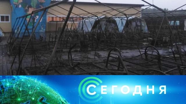 23 июля 2019 года. 08:00.23 июля 2019 года. 08:00.НТВ.Ru: новости, видео, программы телеканала НТВ