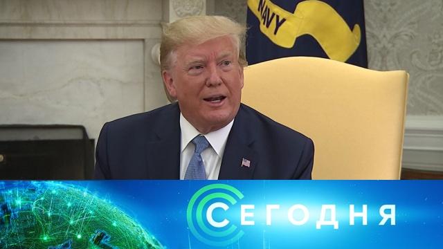 23 июля 2019 года. 10:00.23 июля 2019 года. 10:00.НТВ.Ru: новости, видео, программы телеканала НТВ