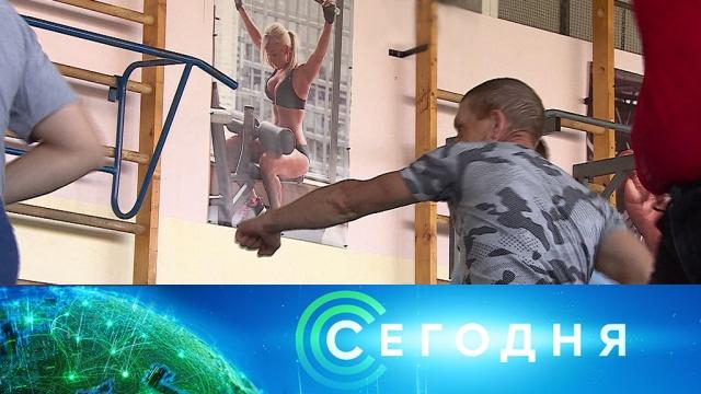 23июля 2019года. 13:00.23июля 2019года. 13:00.НТВ.Ru: новости, видео, программы телеканала НТВ