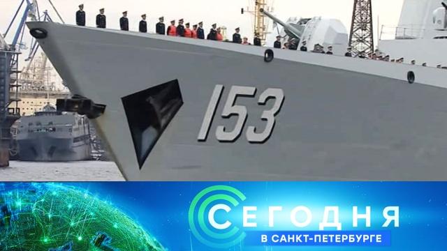 24 июля 2019 года. 16:15.24 июля 2019 года. 16:15.НТВ.Ru: новости, видео, программы телеканала НТВ