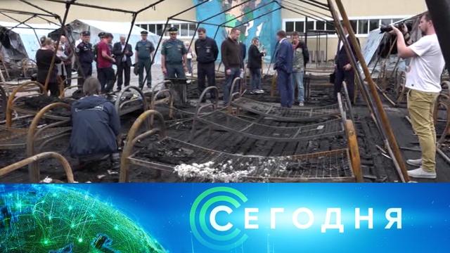 24 июля 2019 года. 07:00.24 июля 2019 года. 07:00.НТВ.Ru: новости, видео, программы телеканала НТВ