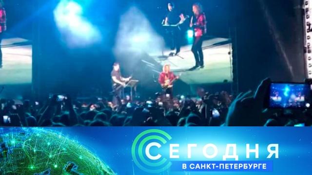 24 июля 2019 года. 19:20.24 июля 2019 года. 19:20.НТВ.Ru: новости, видео, программы телеканала НТВ
