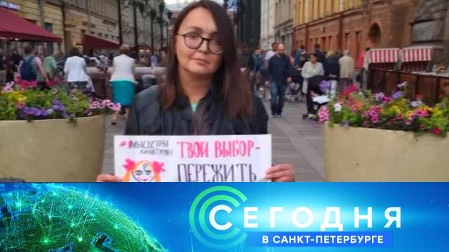 25 июля 2019 года. 16:15.25 июля 2019 года. 16:15.НТВ.Ru: новости, видео, программы телеканала НТВ