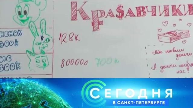 25 июля 2019 года. 19:20.25 июля 2019 года. 19:20.НТВ.Ru: новости, видео, программы телеканала НТВ