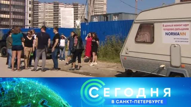 26 июля 2019 года. 16:15.26 июля 2019 года. 16:15.НТВ.Ru: новости, видео, программы телеканала НТВ
