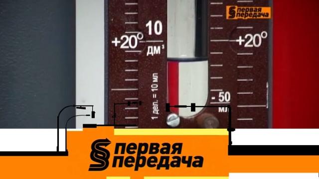 Дайджест от 28 июля 2019 года.«Торговля воздухом» на АЗС ипроекция на лобовом стекле.НТВ.Ru: новости, видео, программы телеканала НТВ