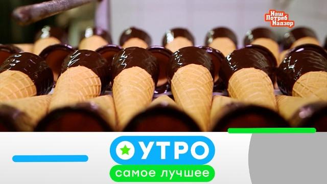 29июля 2019 года.29июля 2019 года.НТВ.Ru: новости, видео, программы телеканала НТВ
