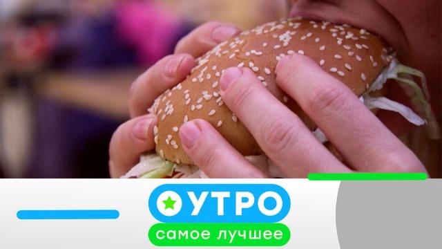 30 июля 2019 года.30 июля 2019 года.НТВ.Ru: новости, видео, программы телеканала НТВ