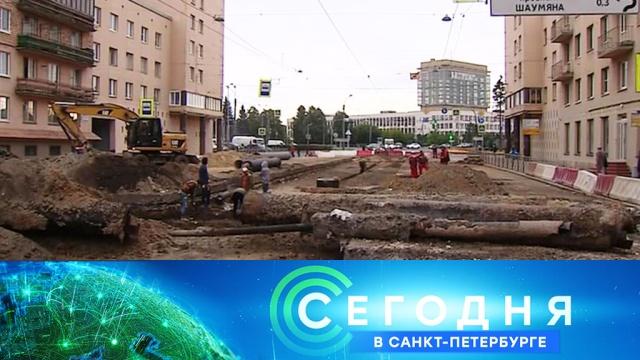 1 августа 2019 года. 19:20.1 августа 2019 года. 19:20.НТВ.Ru: новости, видео, программы телеканала НТВ