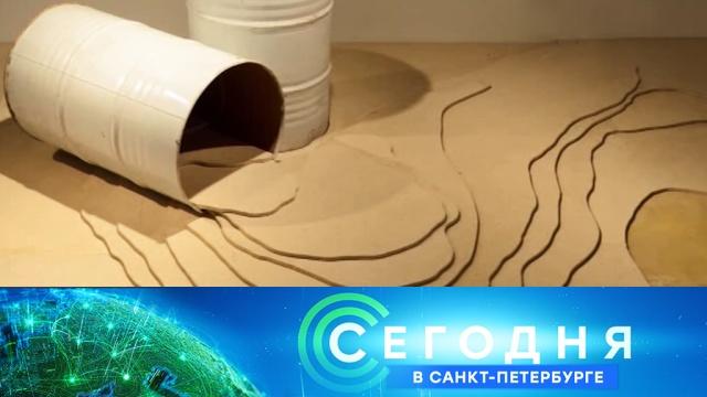 31 июля 2019 года. 19:20.31 июля 2019 года. 19:20.НТВ.Ru: новости, видео, программы телеканала НТВ