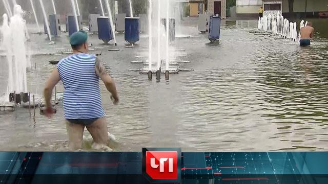 2 августа 2019 года.2 августа 2019 года.НТВ.Ru: новости, видео, программы телеканала НТВ