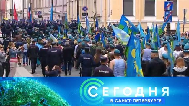 2 августа 2019 года. 16:15.2 августа 2019 года. 16:15.НТВ.Ru: новости, видео, программы телеканала НТВ