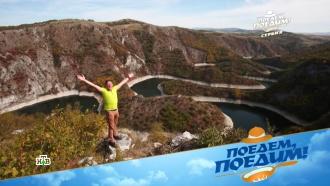 Смотровые площадки вгорах, извилистые реки иканьон: фантастические сербские пейзажи