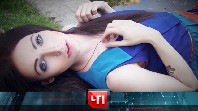 6 августа 2019 года.6 августа 2019 года.НТВ.Ru: новости, видео, программы телеканала НТВ