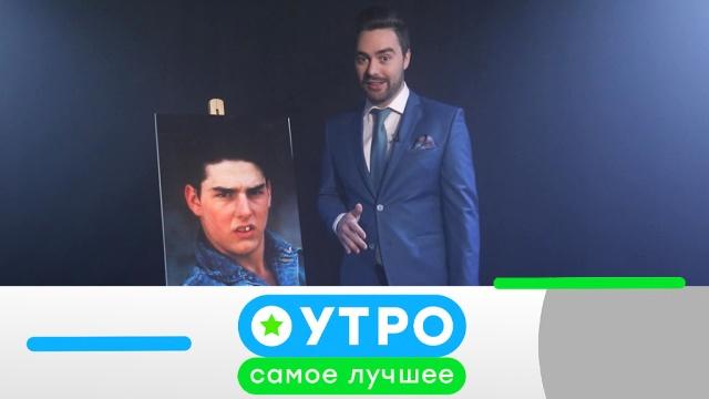 7 августа 2019 года.7 августа 2019 года.НТВ.Ru: новости, видео, программы телеканала НТВ