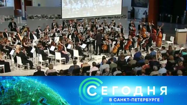 9 августа 2019 года. 19:20.9 августа 2019 года. 19:20.НТВ.Ru: новости, видео, программы телеканала НТВ