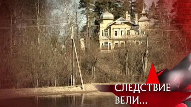 «Проклятый дом».«Проклятый дом».НТВ.Ru: новости, видео, программы телеканала НТВ