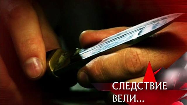 «Месть и закон».«Месть и закон».НТВ.Ru: новости, видео, программы телеканала НТВ