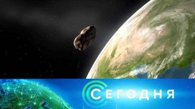 12 августа 2019 года. 19:00.12 августа 2019 года. 19:00.НТВ.Ru: новости, видео, программы телеканала НТВ
